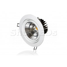 Встраиваемый поворотный светильник ASV-30W (220V, 30W, белый) (дневной белый 4000K)