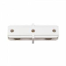 CL01AC10 Коннектор Прямой Белый